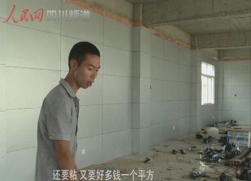 办公楼内正在装修,墙面贴的是铝塑板。(视频截图)
