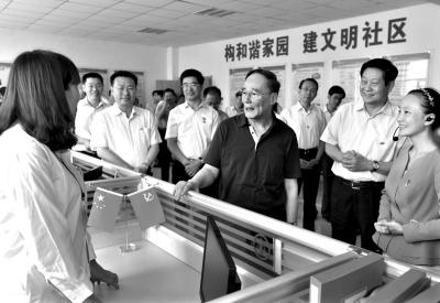 王岐山在陕西调研 强调要坚持党纪严于国法