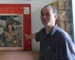 何朝海:雷锋资料展览馆馆长