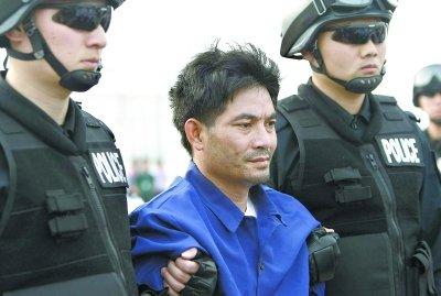湄公河中国船员遇害案四名罪犯被执行死刑