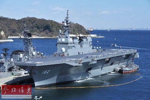 日本准航母被指赴菲站台 半月前与中国海军碰面