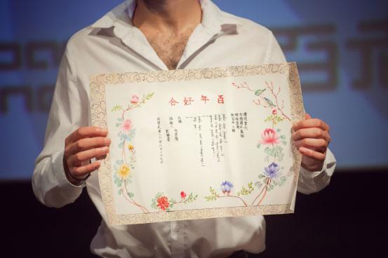 法国帅哥用代码自制民国婚书 向中国女友求婚