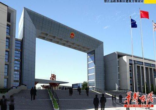"""望江县""""政务新楼""""主入口透视图"""