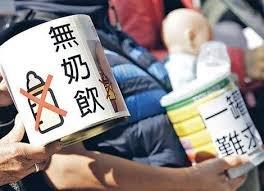 """""""奶粉限购""""让香港大陆两败俱伤"""