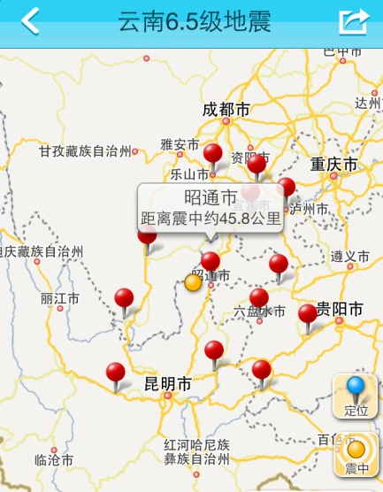 云南鲁甸6.5级地震已有367人遇难 1784人受伤