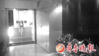 重庆不雅视频案主犯公司悄然搬家