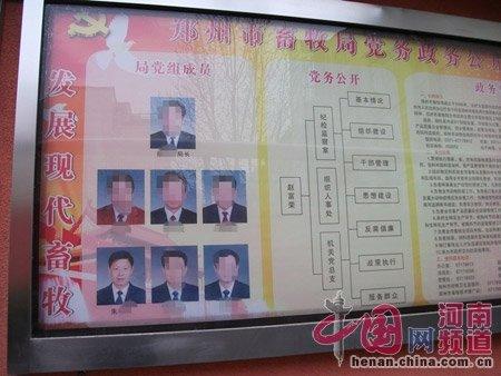 郑州一副局长告女学生侵害名誉案撤诉 曾被曝迷奸