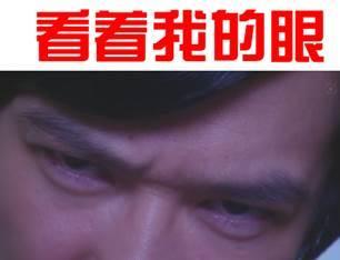 新闻哥吐槽:已婚男偷情被抓,遭岳母妻子情人轮番殴打,干得好!图片