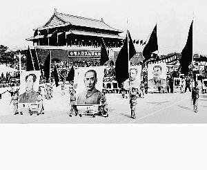 1950年10月1日参加国庆游行的政府部门队伍