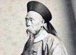 1866:斌椿出洋 观念转型须等爸爸死掉