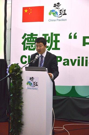 孙保罗:国际潮流中国选择 民企实践青年创新