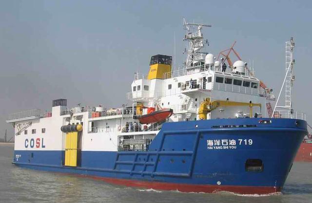 """""""海洋石油719船""""在南海作业 船舶注意避让"""