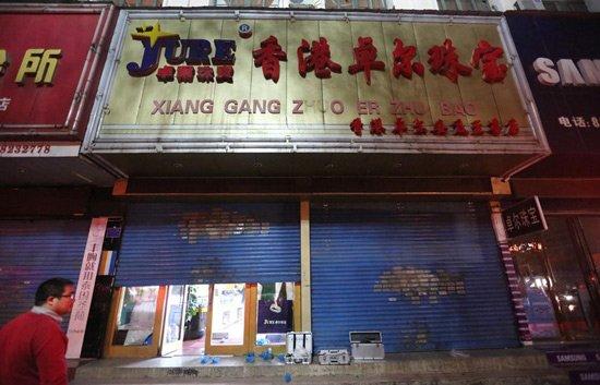11月16日,湖南省娄底市娄星区长青中街卓尔珠宝店发生抢劫杀人事故现场。