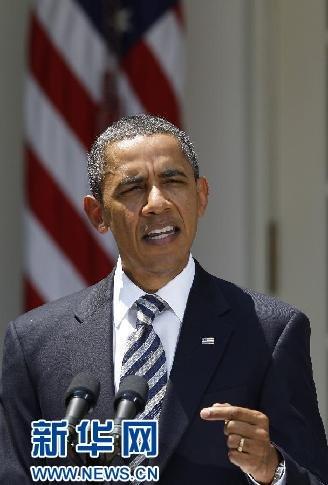 奥巴马签署紧急债务上限法案