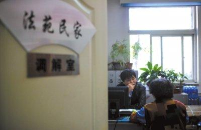 北漂保安自学半年考取律师资格 帮千余民工讨薪
