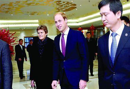 """英驻华大使馆支招如何在上海""""偶遇""""威廉王子"""