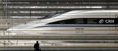 中国中长期铁路网规划