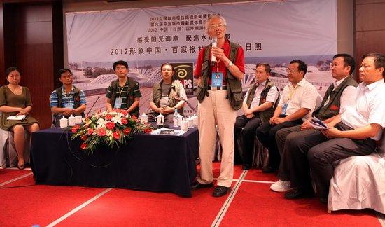 第六届中国城市网新媒体高层论坛侧记
