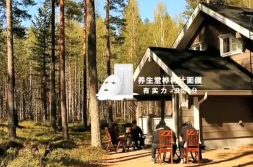 蔡徐坤寻源芬兰,探秘神奇桦树汁
