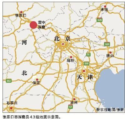 河北地震局:近期震区不太可能发生更大地震