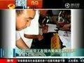 视频:中国二战劳工在国内集体起诉日企索赔1亿