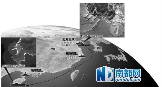 专家:启用三亚基地意味着中国将有不止1艘航母