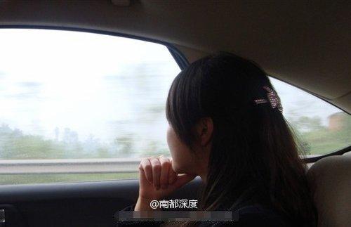 媒体公布赵红霞真实照片 称网传照片为假(图)