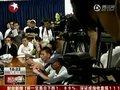 视频:菲律宾裁定所有香港遇难者系被劫匪杀害