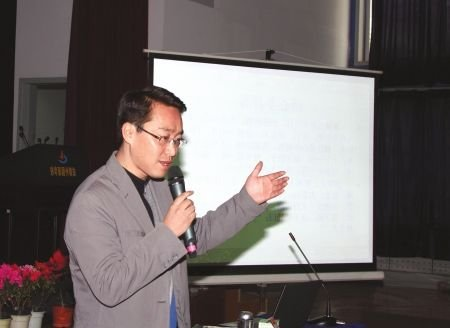 教师使用网络语言教授文言文(图)