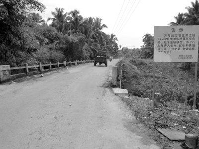 琼海:危桥重建称近日公示说了一年没动静小学生杂志小报图片