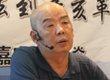 王焱:从戊戌变法到辛亥革命