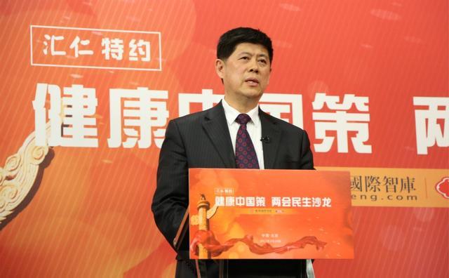 孙晓波:促进中医药创新发展,服务《2030健康中国》