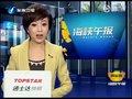 视频:台北军事迷自拍短片重现二战