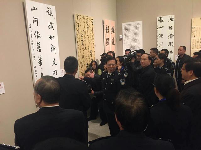 """第五届全国公安系统""""卫士之光""""美术书法摄影作品展览在京举办"""