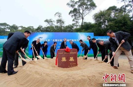 """中国引力波探测""""天琴计划""""启动基础设施建设"""