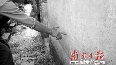 广东一镇政府非法征地逾千亩 记者采访遭殴打