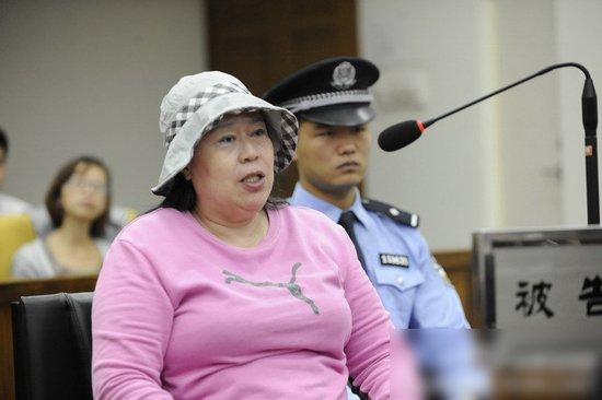 丁书苗当庭认罪 承认向刘志军行贿4900万