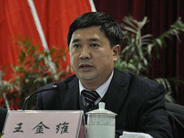 湖北恩施财政局局长王金维今晨在家跳楼身亡