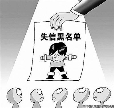 """江西""""头号老赖""""引爆官场地震 副国级老虎涉案"""