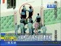 视频:法国外交官驻伊朗使馆门口遭群殴