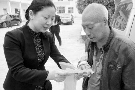 赵作海领到65万元国家赔偿金和困难补助费