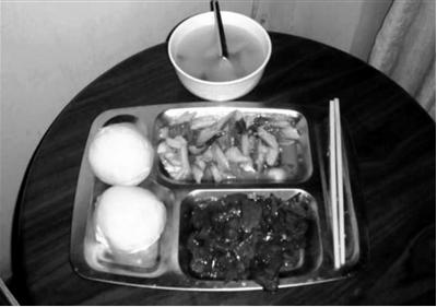 湖南25名食用黄金大米儿童每人获补偿8万