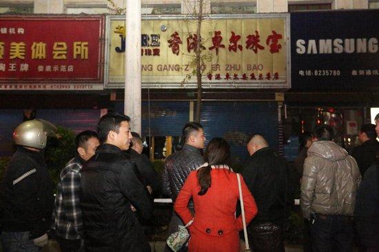 11月16日晚上,群众湖南省娄底市娄星区长青中街卓尔珠宝店发生抢劫杀人事故现场围观。