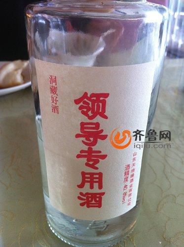 山东一酒厂特供领导专用酒 购买需公司领导特批