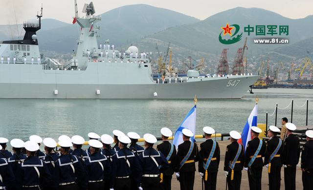 专家评中俄地中海联演:应习惯中国舰艇赴远海