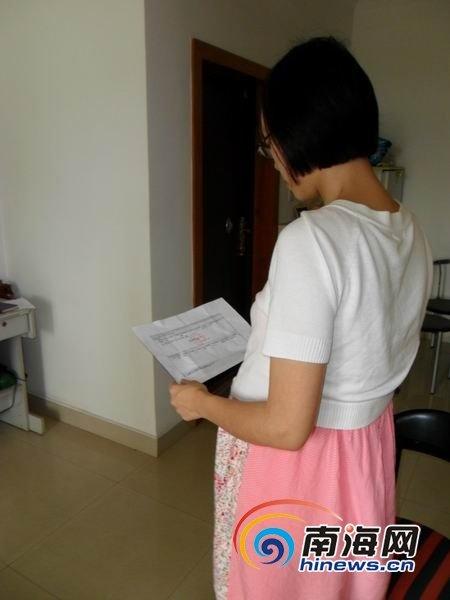 初婚女子生育指标被占 显示已与陌生男结婚生子
