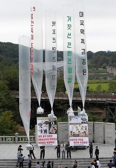 韩团体拟对朝散发传单美金 韩军最高警戒防炮击