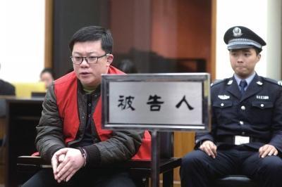 前法制栏目记者涉嫌诈骗850万元受审