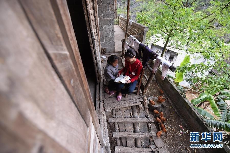 广西都安瑶山12岁女孩撑起一个家 - 海阔山遥 - .