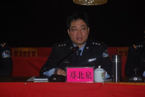 英德市人民政府原副市长、公安局原局长郑北泉 资料图